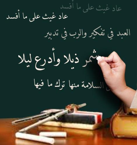 pembelajaran bahasa