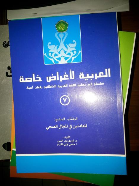 arobiya li aghrood khossoh (1)