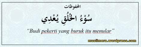 mahfudzat (1)