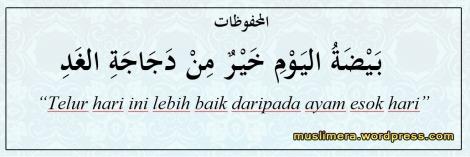 mahfudzat (11)