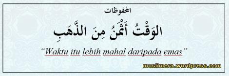 mahfudzat (12)