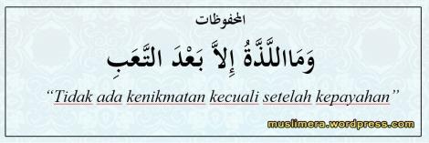 mahfudzat (7)