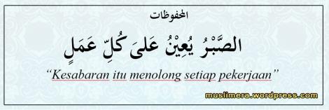 mahfudzat (8)