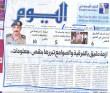 koran arab